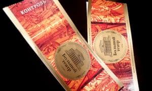 Nureyev tickets