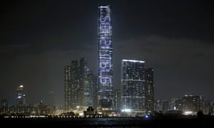 The Countdown Machine artwork features LED lights on the 118-story International Commerce Center's facade to display the number of seconds left until June 1, 2047, the date the 'one country, two systems' expires.
