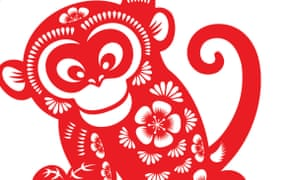 a traditional Chinese papercut marking the year of the monkey.