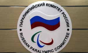 The logo of the Russian Paralympic Committee