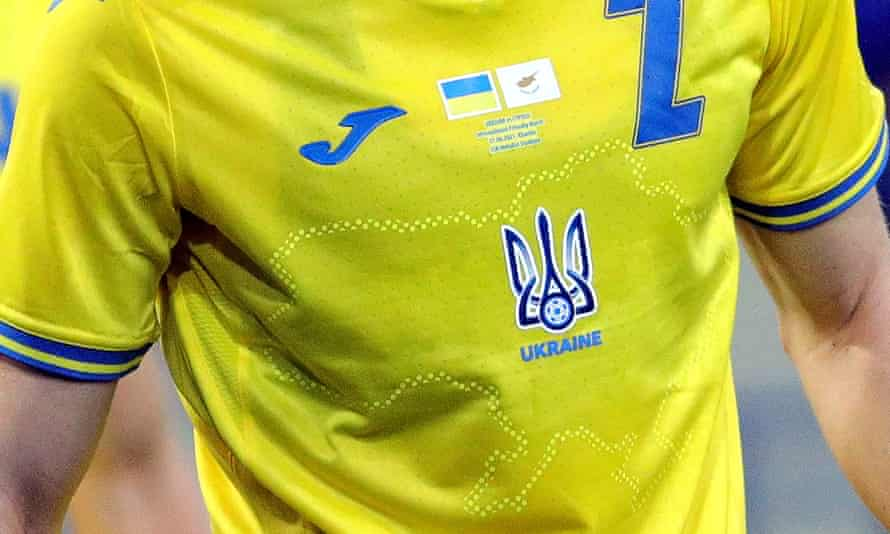 The outline of Ukraine's borders woven into their shirt