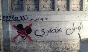 The graffiti here says: 'Homeland is racist.'