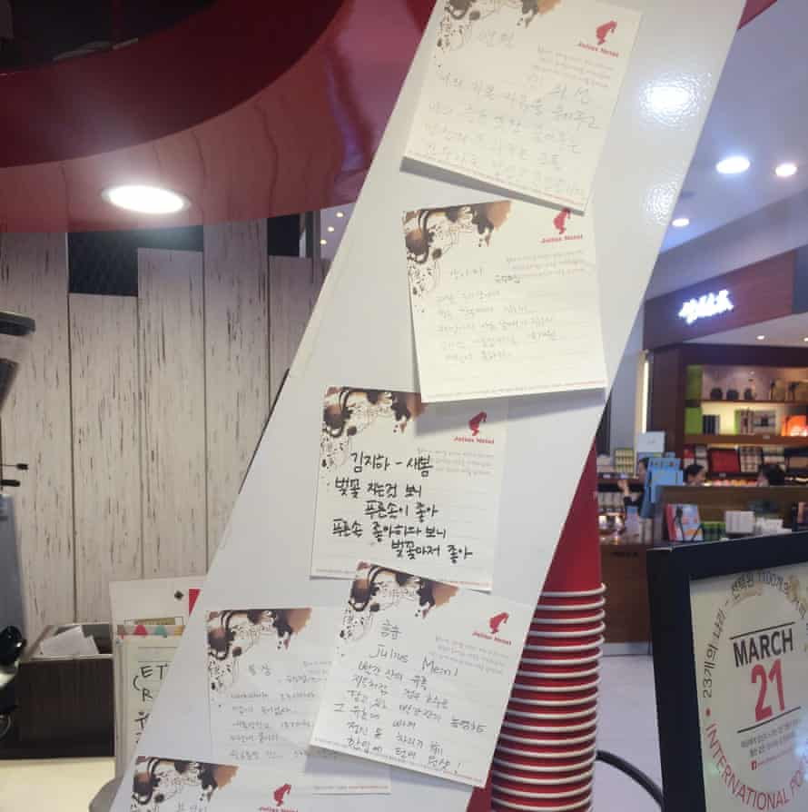 A coffee shop in South Korea displays some of the poems written by its customers last year.