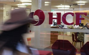 Documents also HCF was twice questioned about its apparent failure to engage doctors to review health insurance claims.