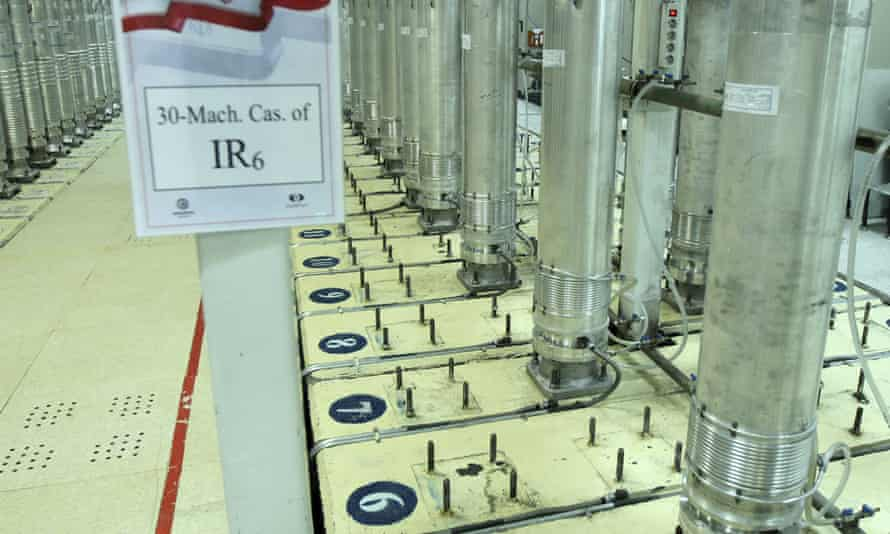 Centrifuge machines in Natanz uranium enrichment facility in central Iran