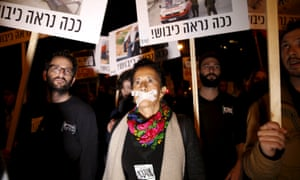 Demonstrators protest about the rightwing incitement against President Reuven Rivlin and human rights activists in Tel Aviv.