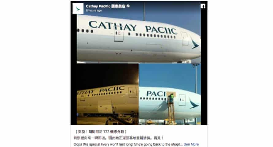 Cathay Pacific typo