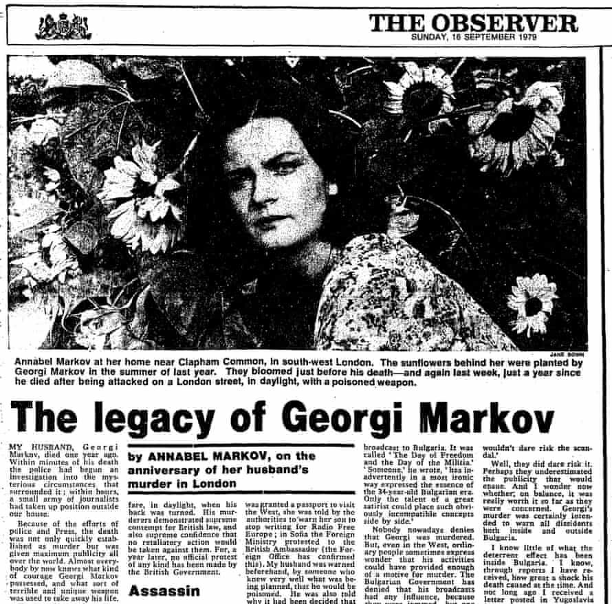 The Observer 16 September 1979.