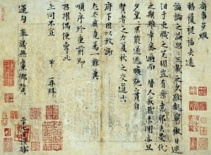 A letter penned in 1080, by Zeng Gong, a famed Chinese scholar, was auctioned for 207 million yuan (U$31.7m) in Beijing.