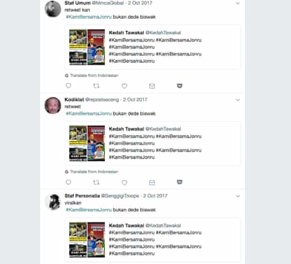 Identical tweets from Bots.