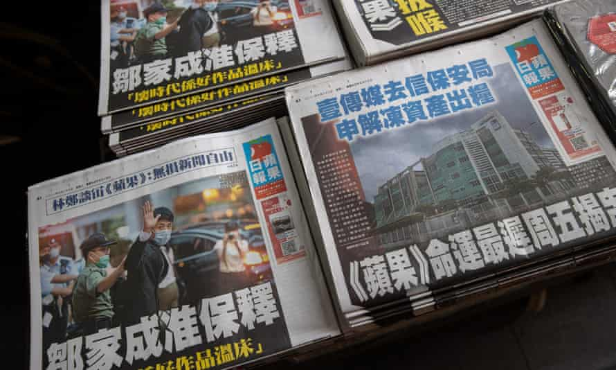 Apple Daily newspaper for sale in Hong Kong