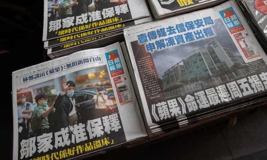 Apple Daily newspaper on sale in Hong Kong