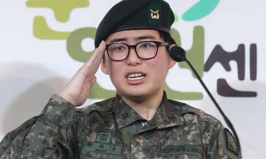South Korean Army staff sergeant Byun Hee-soo