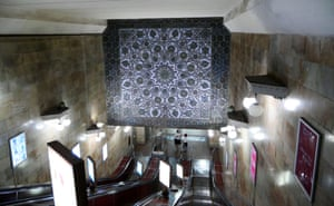 A decorative panel inside Alisher Navoi station