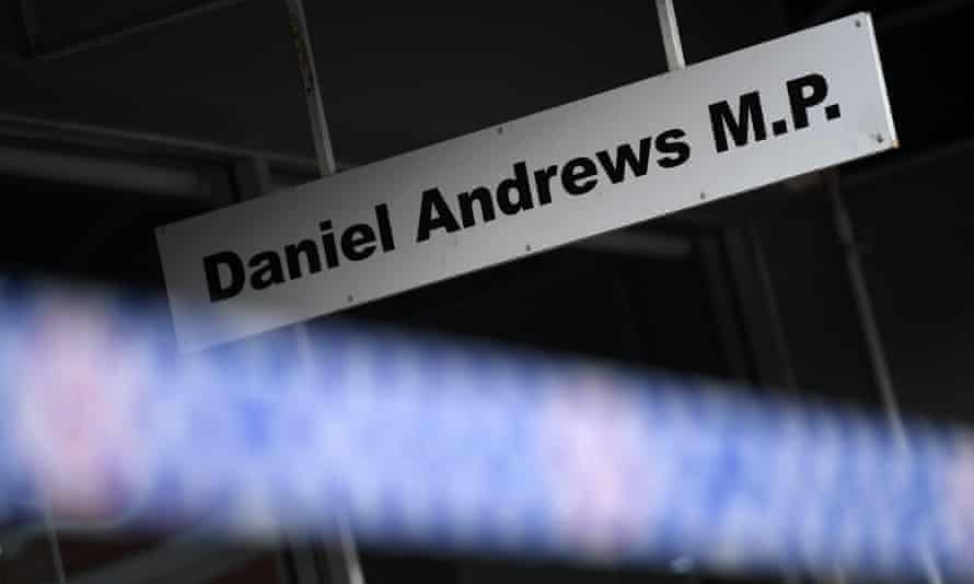 police tape in front of daniel andrews' office
