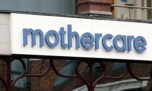 Mothercare shop sign