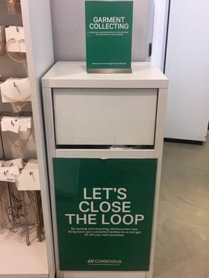 H&M recycling bin