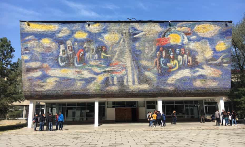 Soviet-era mosaic in Bishkek, Kyrgyzstan