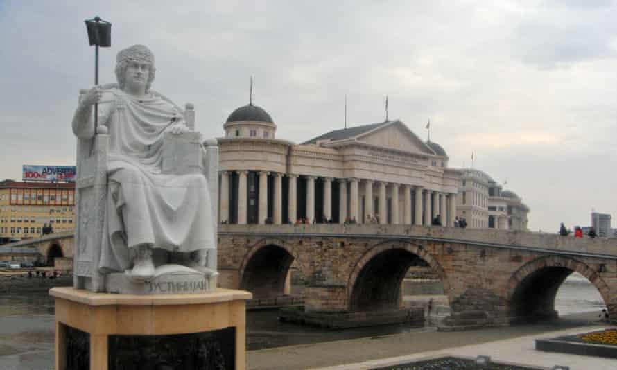 Central Skopje, Macedonia/