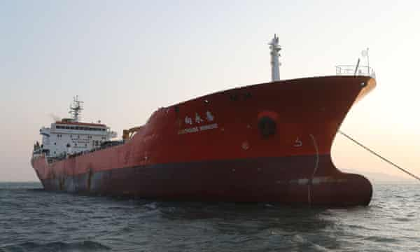 The Lighthouse Winmore, chartered by Taiwanese company Billions Bunker Group Corp, sits off South Korea's Yeosu port on Friday.