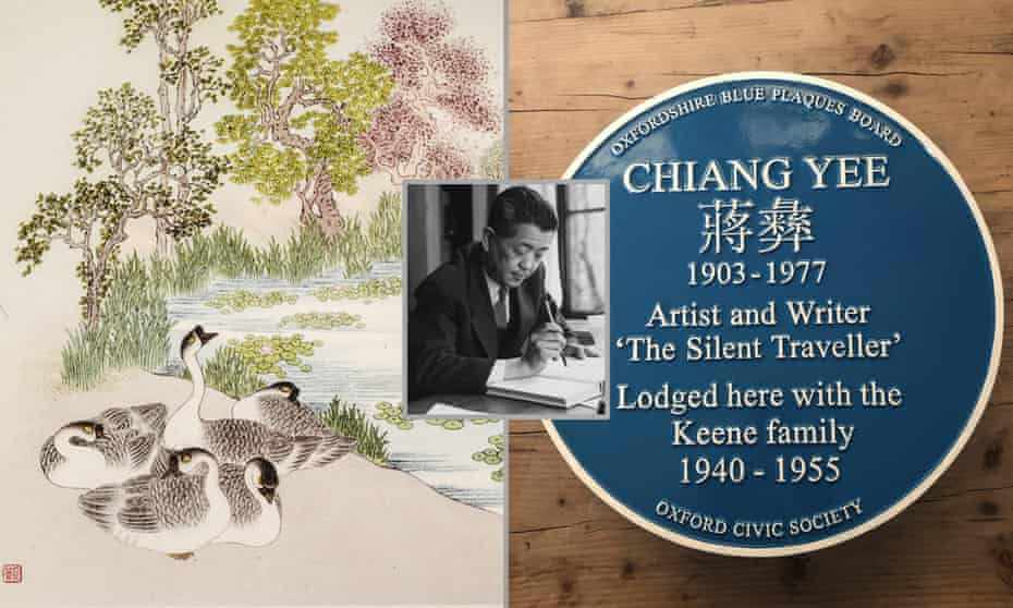 An illustration from the Silent Traveller, and the Oxford Blue Plaque which will be unveiled at Chiang Yee's former residence.