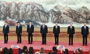 The Communist party's new politburo