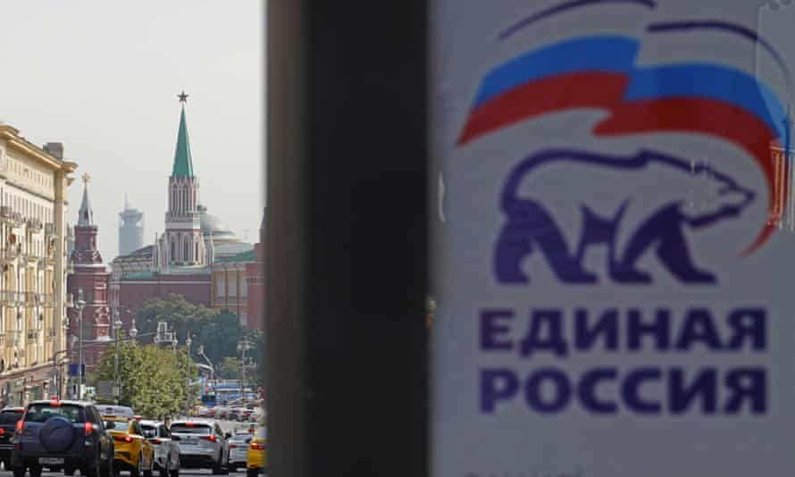 A view of an election billboard of United Russia, the ruling party that has supported Vladimir Putin.