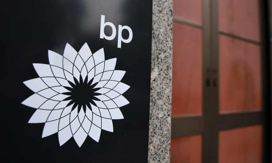 A logo outside the BP office in London