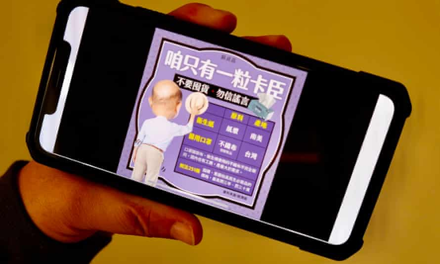 Taiwan's premier, Su Tseng-chang, fighting misinformation with his backside.