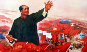 A Chairman Mao Zedong poster from the Cultural Revolution.