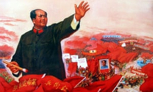 A Mao Zedong poster from the Cultural Revolution