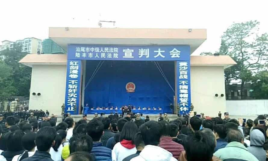 The scene of the public trial in Lufeng