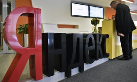 The headquarters of Yandex