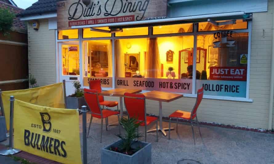 Didi's Dining in Norfolk