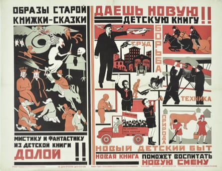 Soviet propaganda poster by Olga and Galena Chicagova