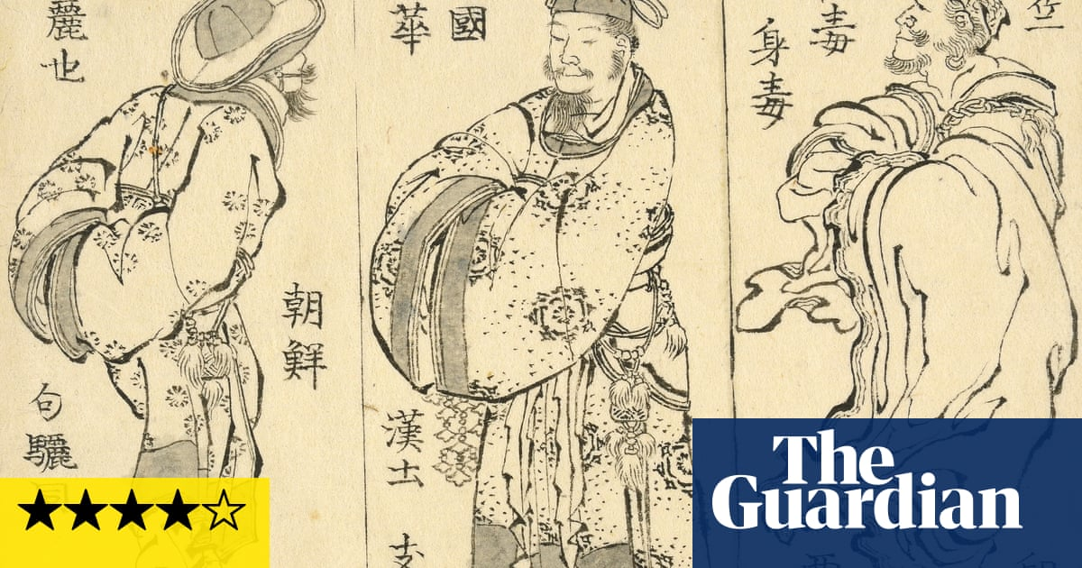 Hokusai: The Great Picture Book of Everything review – wonders beyond The Great Wave