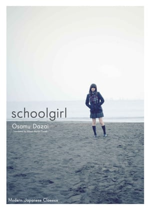 Cover of Schoolgirl book by Osamu Dazai