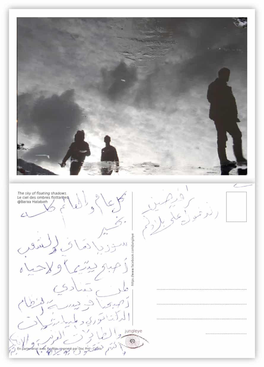 Calais postcard project