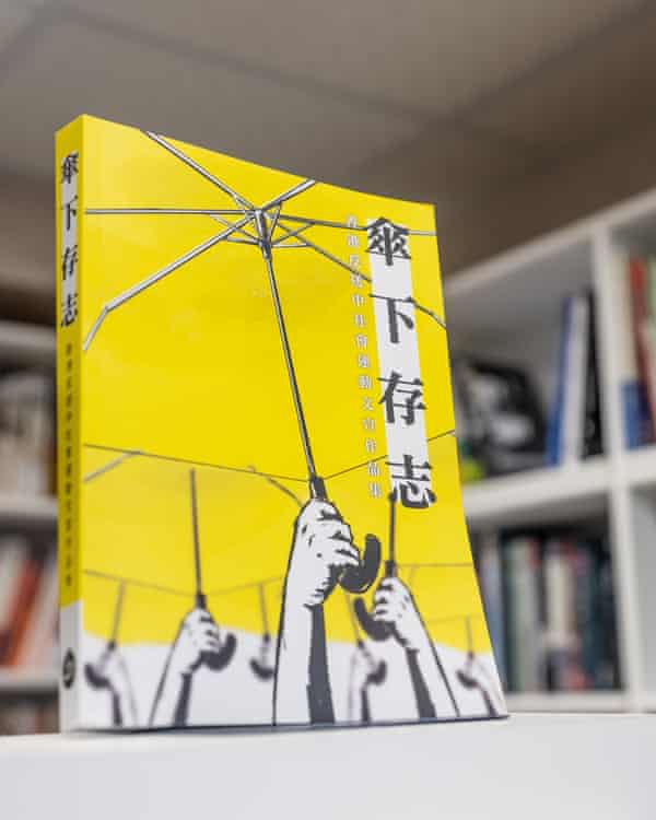 A book about the Umbrella Movement, Hong Kong's 2014 protest, at Lam's store.