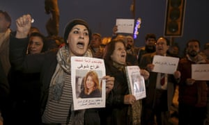 A demonstration in Baghdad calling for the release of kidnapped journalist Afrah Shawqi.