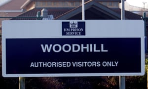 HMP Woodhill sign