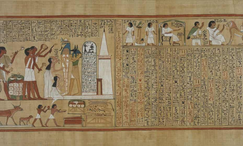 Part of a panel from a version of the Book of the Dead