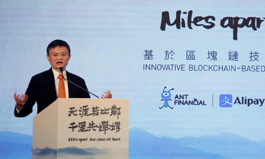 Jack Ma speaks during a news conference in Hong Kong
