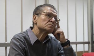 Alexei Ulyukayev waits for a court hearing in Moscow on 7 December 2017.