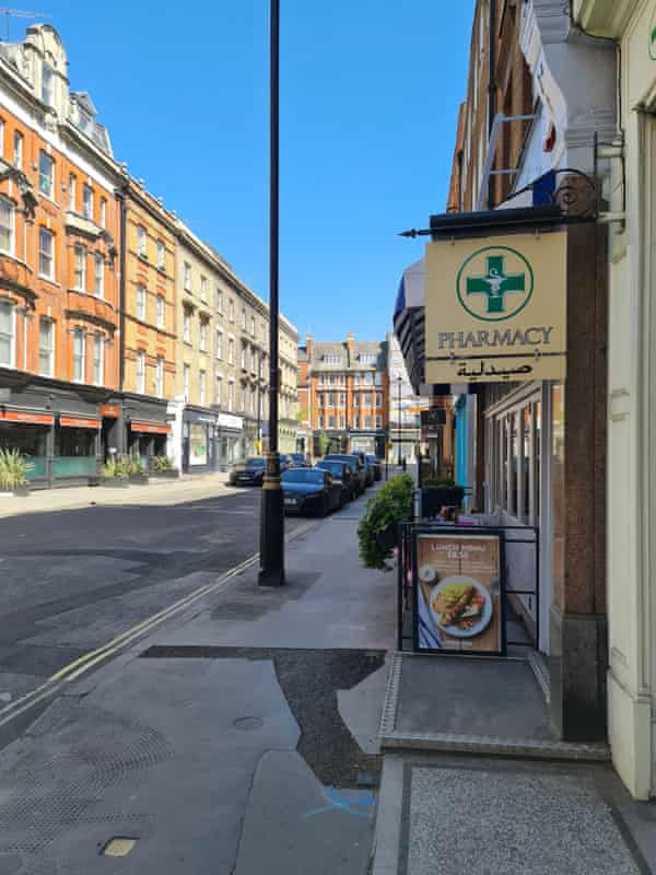 NDY Peters Pharmacy in central London.