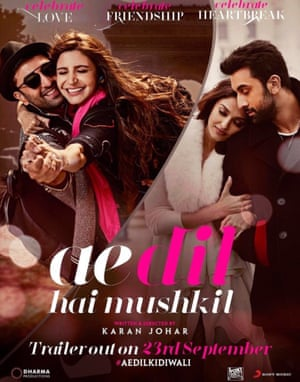 Poster for Ae Dil Hai Mushkil, a romantic drama scheduled for release during the Diwali holiday.
