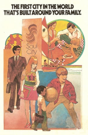 HUD advertisement for Soul City, ca. 1970.