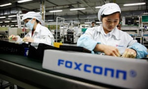 The Foxconn factory in China