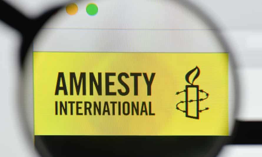 An Amnesty logo