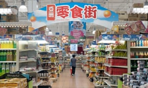 The Foody Mart serves the Chinese population in Markham.